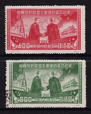 China People's Republic 1950 Stalin Greets Mao Tse-tung Stamps