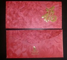 "2 pcs. New Year Ang Pow Red Packet @ SIA Singapore Airlines ""Fu"" (CA @#14)"
