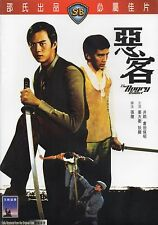 The Angry Guest (1972) DVD [Non-USA Region 3] IVL English Subs Shaw Brothers