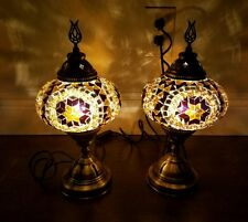 2 Large Turkish  Style  glass and beads Mosaic  Twins Table Top Lamps