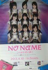 No Name: Kono Namida wo kimi ni (2013) Japan Akb48 Taiwan Unfolded Promo Poster