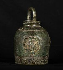 Antique Thai Style Southeast Asia Elephant Bell - 21cm/8""