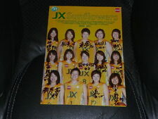 2011 WOMENS JAPAN NATIONAL BASKETBALL SIGNED PROGRAM