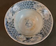 An Original Tek Sing Chinese Ship Wreck Bowl with Rabbit Ca.1822 Qing Dynasty