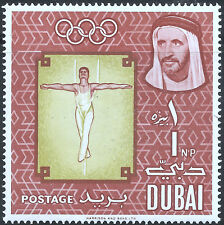 UAE Dubai Stamp - Scott #43/A8 1np Orange Brown & Yellow Green OG Mint/LH 1964