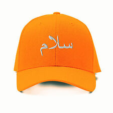 Arabic Peace Salam White Embroidery Embroidered Adjustable Hat Baseball Cap