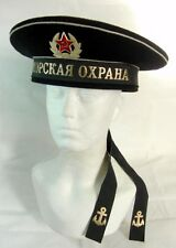 "Soviet Russian Navy ""Naval Guard"" Sailor Visorless Cap Hat USSR Badge * 59cm L"