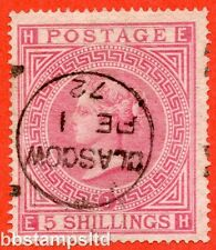 "SG. 126. J121 (1). "" EH "". 5/- Rose. Plate 1. A fine 1st February 1872 CDS"