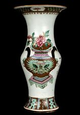 China 19./20. Jh. - A Chinese Famille Rose Porcelain Vase - Chinois Vaso Cinese