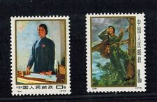 "P R China 1973 N64 N65 ""The cultural revolution stamp"" Women of China MNH O.G."