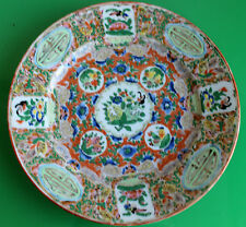 Late 19th Century Famille Rose Chinese Plate with Butterflies & Foliage c.1890