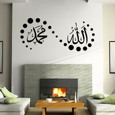 Islamic Muslim Art Calligraphy Mural Removable Wall Sticker Vinyl Decal Decor