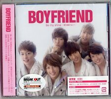 BOYFRIEND-BE MY SHINE KIMI WO HANASANAI-JAPAN CD C15