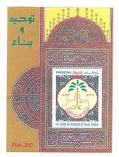 PAKISTAN BLOC N° 11 CENTENAIRE DU ROYAUME D'ARABIE SAOUDITE