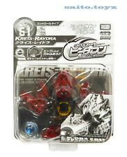 Takara Tomy Cross Fight B-Daman CB-61 Kreis Raydra Premium Dragon Color Version