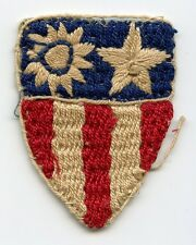 WWII US Army CBI Shoulder Patch, Quilted
