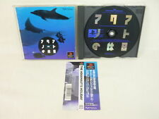 PS1 THE AQUANAUTS HOLIDAY with SPINE CARD * Playstation PS JAPAN Video Game p1