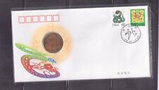 China 2001-2  Year of the Snake , FDC  with Medal