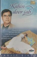 JAGJIT SINGH - KAHIN DOOR JAB... NEW BOLLYWOOD AUDIO CASSETTE - FREE UK POST
