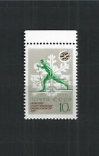 SOWJETUNION USSR 1970 MiNr: 3826 ** MNH DOUBLE IMPRESSION CROSS COUNTRY SKI RUN