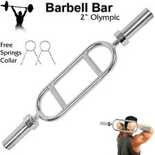 HTH Olympic Triceps Barbell Gym Bar Chrome Spring Collar Curl Weight Lifting Set