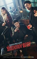 Vampire Detective NEW!  Korean Drama - GOOD ENG SUBS