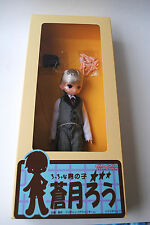 Mama Chapp Boy doll Rou Toy MINT NRFB BJD Azone Mail Order only