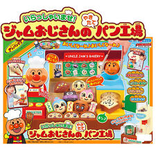[New Year] SEGA TOYS JAPAN ANPANMAN Welcome! Uncle Jam's bread factory 3+