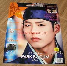 ASTA TV PARK BOGUM LEE JONG SUK KOREA MAGAZINE 2016 OCT OCTOBER NEW