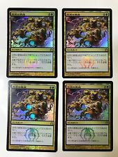 4x Abrupt Decay Foil Japanese NM Free Shipping MTG Magic the Gathering