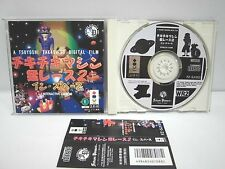 3DO Real - Chiki Chiki Machine Mou Race 2 In Space  - JAPAN. Clean & Work fully!