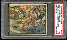 1938 Horrors of War #106 Floods Drown Japanese Troops PSA 7 NM #26127196