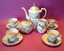 Dragon Ware 11 Piece Pearl Gray Tea Set With 4 Demitasse Cups And Saucers Japan