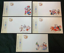 1994 China Postal Stationary Set of 5 Unused VF 14859