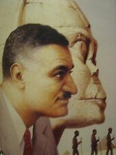 GAMAL ABDEL NASSER TIME MAGAZINE MARCH 29 1963 COVER PHOTO FROM TIME BOOK