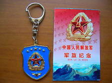 07's series China PLA Air Force Metal Keychain.
