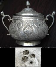Superb Middle Eastern Antique Persian Solid Silver Islamic Bowl 345gr / 12oz