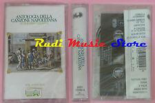 MC ANTOLOGIA DELLA CANZONE NAPOLETANA vol 8 1929-31 SIGILLATA cd lp dvd vhs