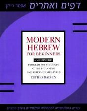 Modern Hebrew for Beginners: A Multimedia Program for Students at the-ExLibrary
