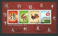 NEW ZEALAND 2017 YEAR OF THE ROOSTER MINIATURE SHEET FINE USED