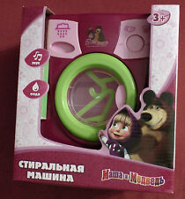 Washing machine Masha and the Bear Toy for child with water and realistic sound