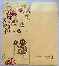 Ang pow red packet Standard Chartered Priority 1 pc new 2016