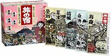 TABI NO YADO Hot Spring Bath Salts Salt Powder Japanese Onsen 15 p Japan KRACIE