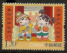 China 2015-2 New Year Greeting stamp MNH