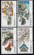 CHINA 2015-27 FOUR FORMS OF CHINESE POETRY SONGS ARTS