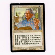 1x Academy Rector Traditional Chinese Asian Urza's Destiny MTG Card