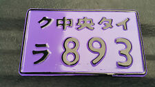 JAPANESE LICENSE PLATES MOTORCYCLE TEMPORARY FOREIGN CAR ASIA TAG NUMBER 893