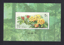 (MNHCN023) CHINA 1991 Rhododendrons Flowers Stamp Sheet MNH