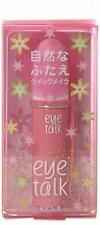 KOJI JAPAN EYE TALK Double Eyelid Maker Japanese New