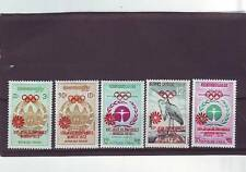 a121 - KHMERE REPUBLIC - SG345-349 MNH 1972 OLYMPIC GAMES MUNICH OVPT